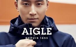 窦骁出任时尚户外品牌AIGLE中国区代言人
