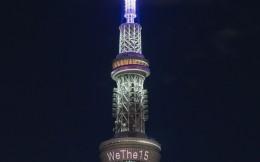 """东京残奥会期间全球125个地标建筑为残障人士亮灯,国际残奥委会联合发起 """"我们是15""""活动"""