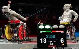 二连斩!李豪、冯彦可分获残奥会男子佩剑个人A、B级金牌