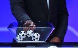 皇马巴萨位列欧冠32强第二档,27日0点小组赛抽签