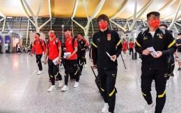 国足携31名球员出征已抵达多哈 武磊将与球队直接会和