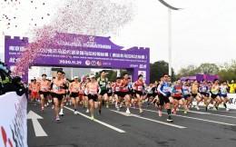中奥、青奥、善跑联合中标南京马拉松三年赛事运营权
