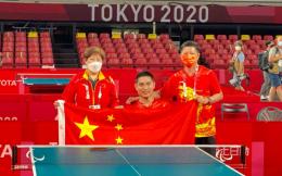 中国残奥军团第四日收获11枚金牌 暂以30金领跑奖牌榜