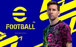 《实况足球》免费,实况足球已死?
