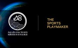 ABSG瑞腾国际体育科技集团与英国The Sports Playmaker 达成战略合作
