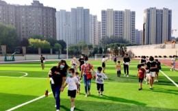 北京市教委:应组织学生每天进行1小时体育锻炼
