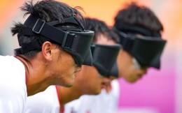 残奥男足半决赛中国0-2不敌阿根廷无缘决赛