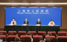 上海:鼓励社会资本投建电竞赛事场馆