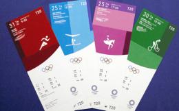 东京奥组委退票计划:37万元门票全额退,提供纪念票