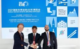 意在山间!2021冬博会主宾国:意大利冰雪产业正在中国热起来