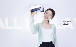 加码VR!字节跳动50亿人民币收购Pico