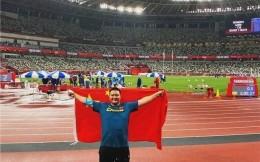 残奥会改判!中国队上诉获承认 吴国山银牌变金牌
