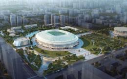 新工体预计2022年底竣工 将作为亚洲杯开闭幕式和决赛场地