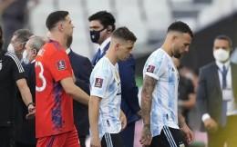 南美足协:巴阿之战比赛中止将等待FIFA最终裁决