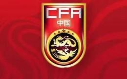 官宣!12强赛第三战国足对阵越南将在阿联酋沙迦举行