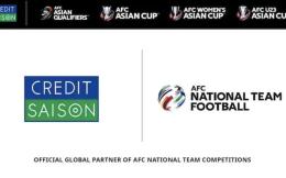 亚足联与日本金融服务集团Credit Saison续约 合约期至2024年