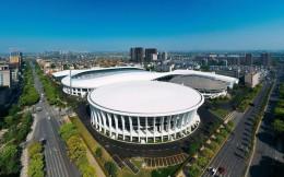 首批改扩建的杭州亚运场馆亮相 临平体育中心正式启用