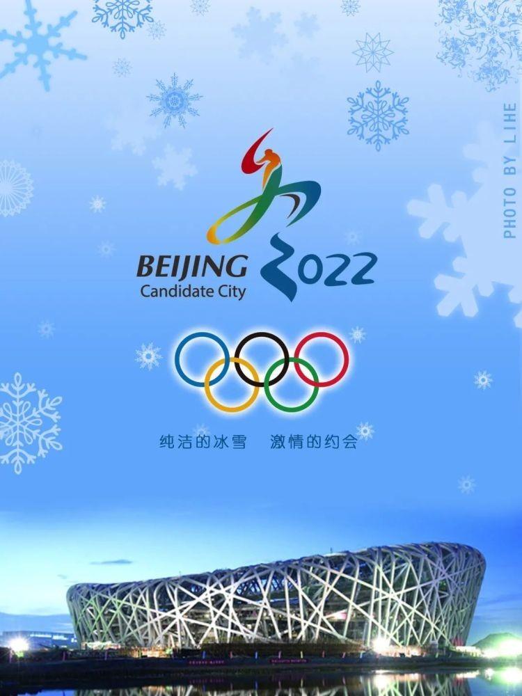 英媒:北京冬奥会计划接纳观众入场观赛