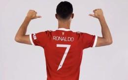 英媒:C罗回归曼联首秀周末上演 门票被爆炒至最高2514英镑