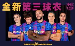 巴萨发布2021/22赛季第三球衣 传统红蓝色调碰撞街区文化