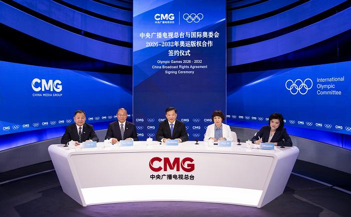 官宣!国际奥委会与中央广播电视总台达成新周期奥运版权合作