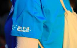 康纶纤维成为体育总局训练局国家队运动员备战保障口罩供应商