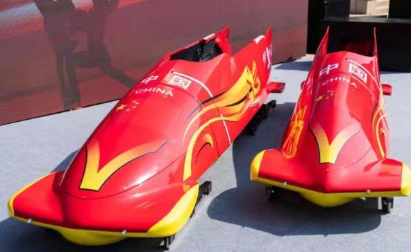 国产雪车交付打破国外品牌垄断 将成中国队北京冬奥座驾