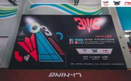 向魔都发起羽球攻势——2021道达尔能源·李宁李永波杯3V3羽毛球赛上海站开赛