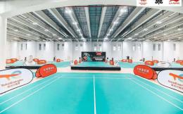 谁羽争锋   道达尔能源·李宁李永波杯3V3羽毛球赛长春站开赛