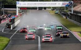 """赛车""""国赛""""CTCC上海站激情重启 氢能汽车F1赛道一展中国速度"""