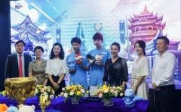 韩国旅游发展局携手武汉eStarPro正式启动访韩电竞旅游合作