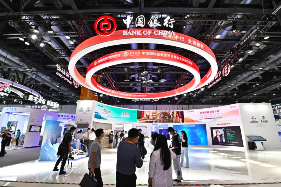 中国银行携手大连体育局发放180万元数字人民币消费券