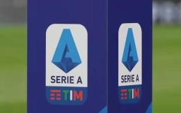 意甲或从24/25赛季起,独立出售比赛转播产品
