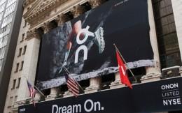 总市值215.82亿美元,费德勒参股瑞士运动品牌On昂跑正式登陆纽交所