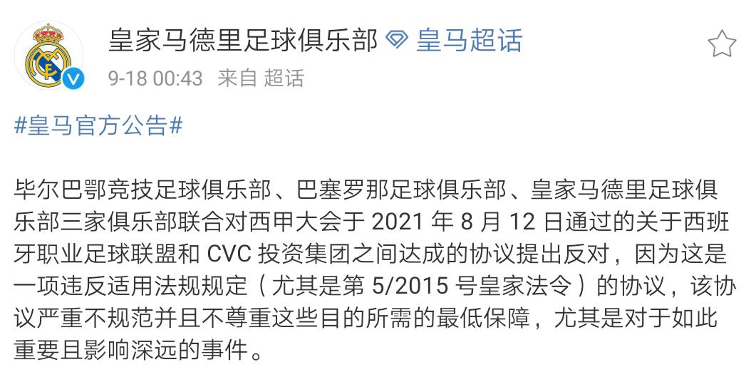 Screenshot_20210918_005249_com.sina.weibo.png