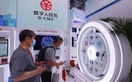 北京冬奥会支付服务环境建设和数字人民币试点进入加速冲刺期