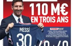 队报公布梅西确切年薪:3年税后总收入1.1亿欧