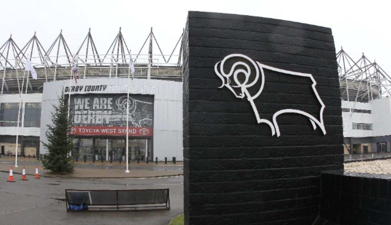 英冠德比郡俱乐部宣布破产  将寻找新买家