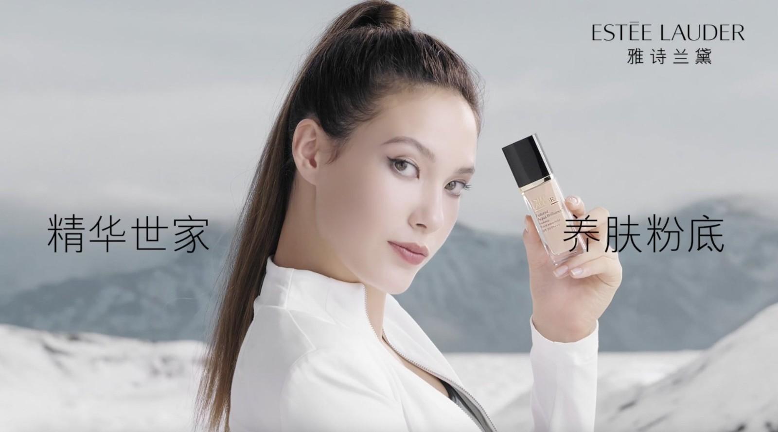谷爱凌成为雅诗兰黛亚太区品牌挚友