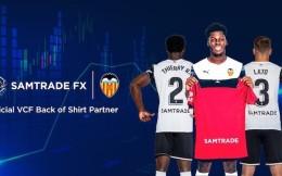 Samtrade FX成为瓦伦西亚赞助商
