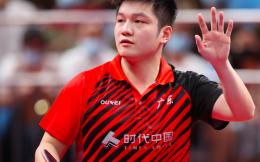 全运会乒乓男团樊振东逆转马龙 广东3-1北京摘金