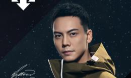 陈伟霆成为户外品牌迪桑特全新品牌代言人