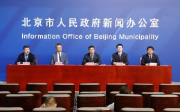 北京:鼓励开展夜间体育赛事及全民健身活动