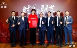 体育产业早餐9.24 郎平签约代言中国海鸥品牌 TATA木门与世乒赛续签至2023年
