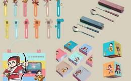 体育+文创!汉景帝阳陵博物院推出汉代体育元素文创产品
