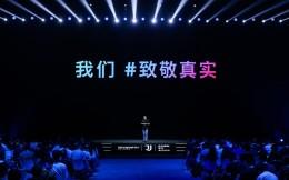 创维电视发布四款旗舰新品,体育娱乐营销策略助力品牌数据高居行业第一