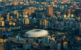 北京打造体育消费城市:5项目投资209亿,鼓励体育夜经济