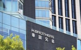 华谊兄弟拟8.7亿元出让英雄互娱15%股份