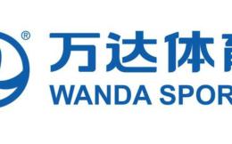 万达体育推出中国马拉松营销服务平台