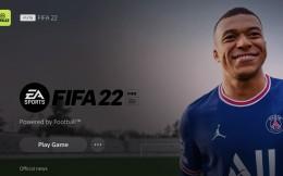 《FIFA22》今日已可登录 首个周末联赛10月8日开启